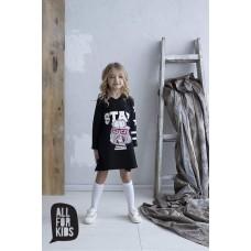 Oblekica STAR AFK črna